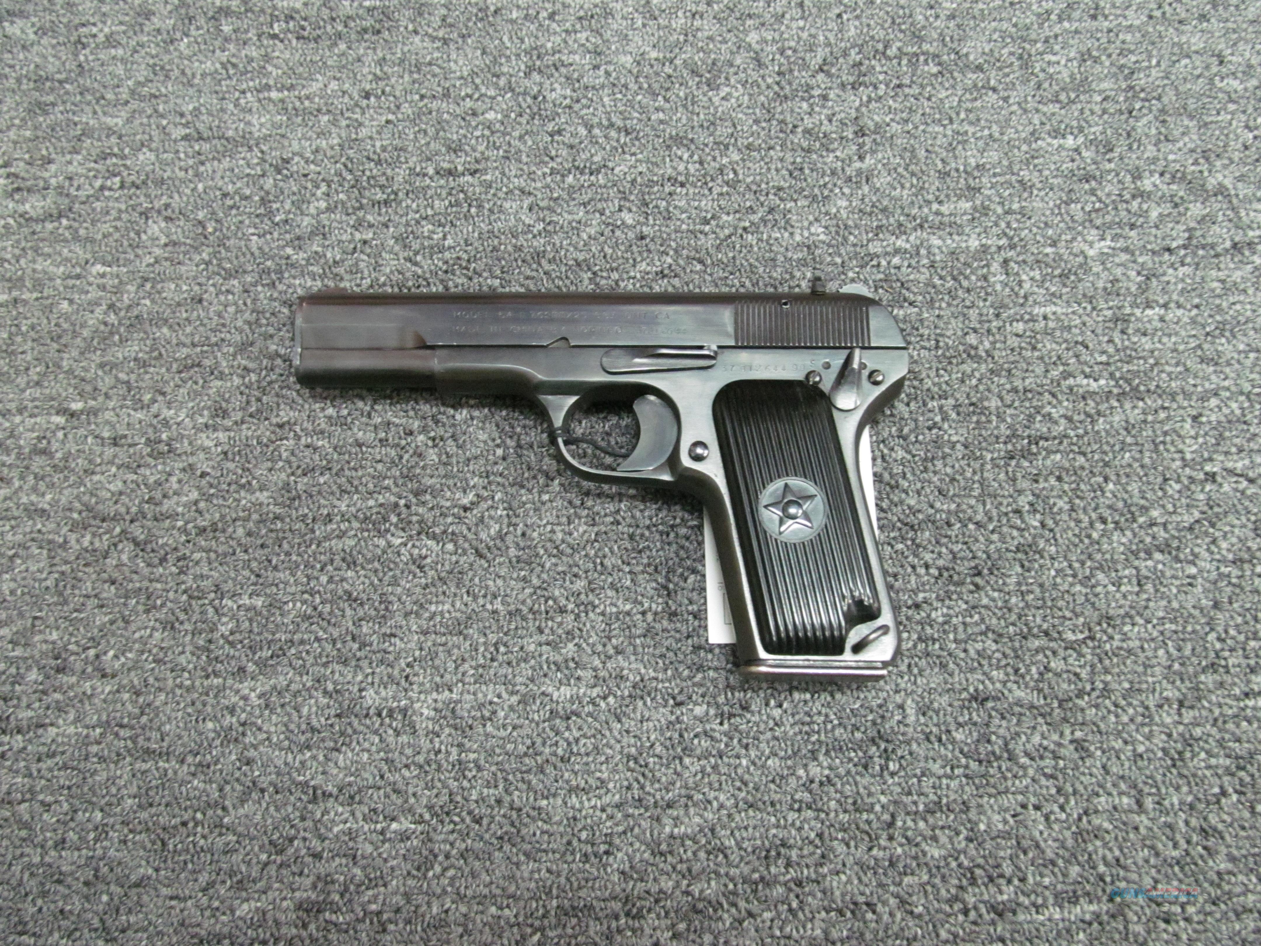 Norinco 54-1 (Used)  Guns > Pistols > Norinco Pistols