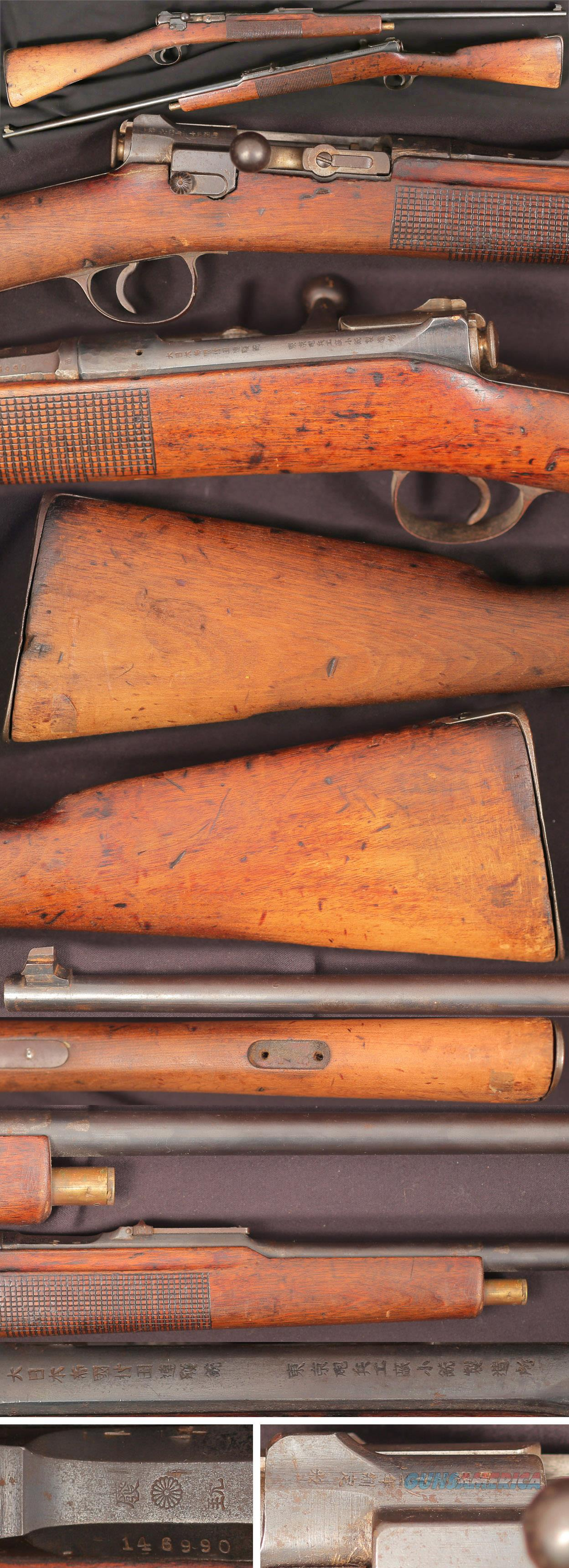 Japanese Murata Type 22 repeating bolt action military rifle  Guns > Rifles > Antique (Pre-1899) Rifles - Ctg. Misc.