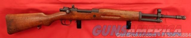 Spanish Mauser FR8 FR-8 308 7.62x51 carbine  Guns > Rifles > Mauser Rifles > Spanish
