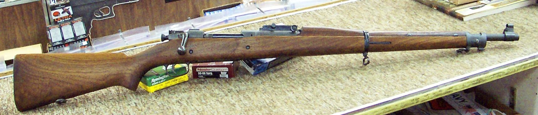 Springfield Model 1903  Guns > Rifles > Military Misc. Rifles US > 1903 Springfield/Variants
