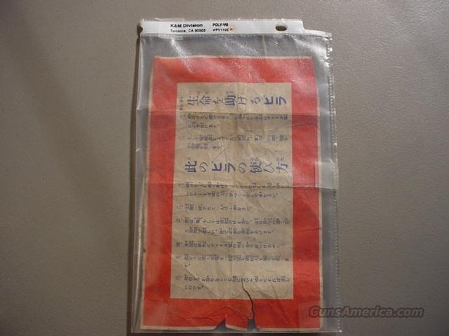 WW II Ceased Resistance Leaflet   Non-Guns > Curios