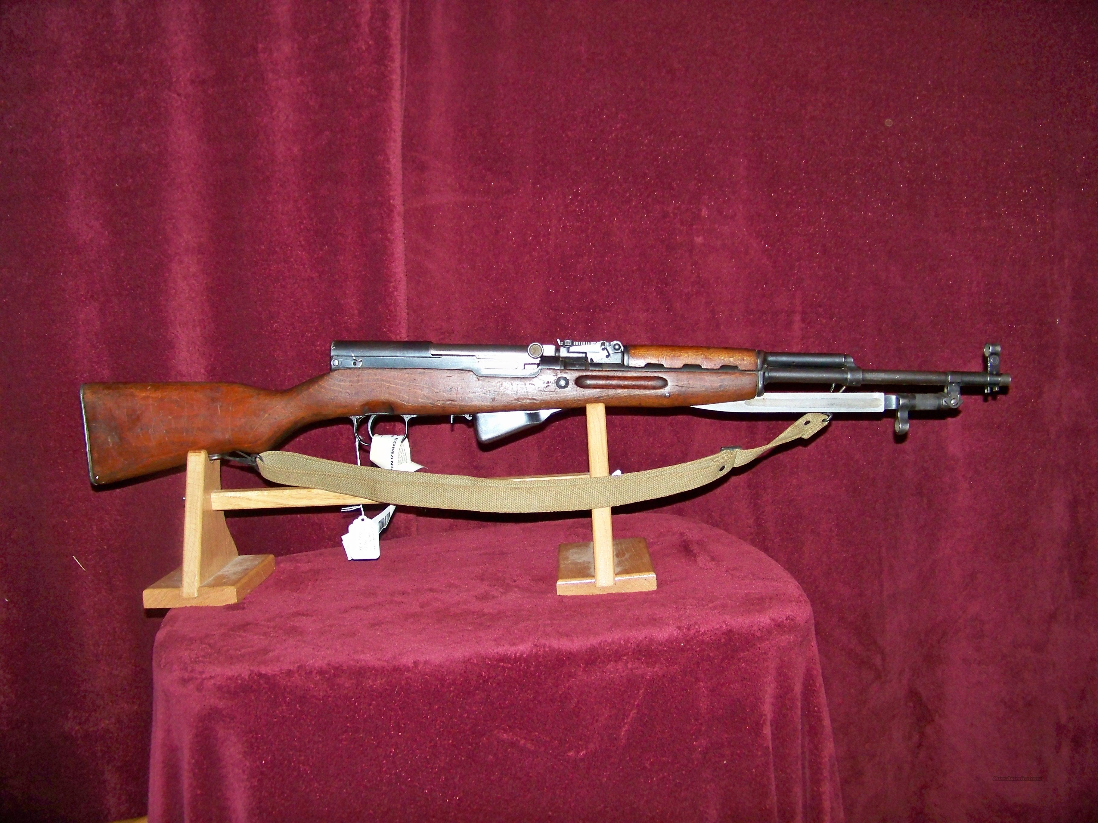 ROMAINIAN SKS   Guns > Rifles > SKS Rifles