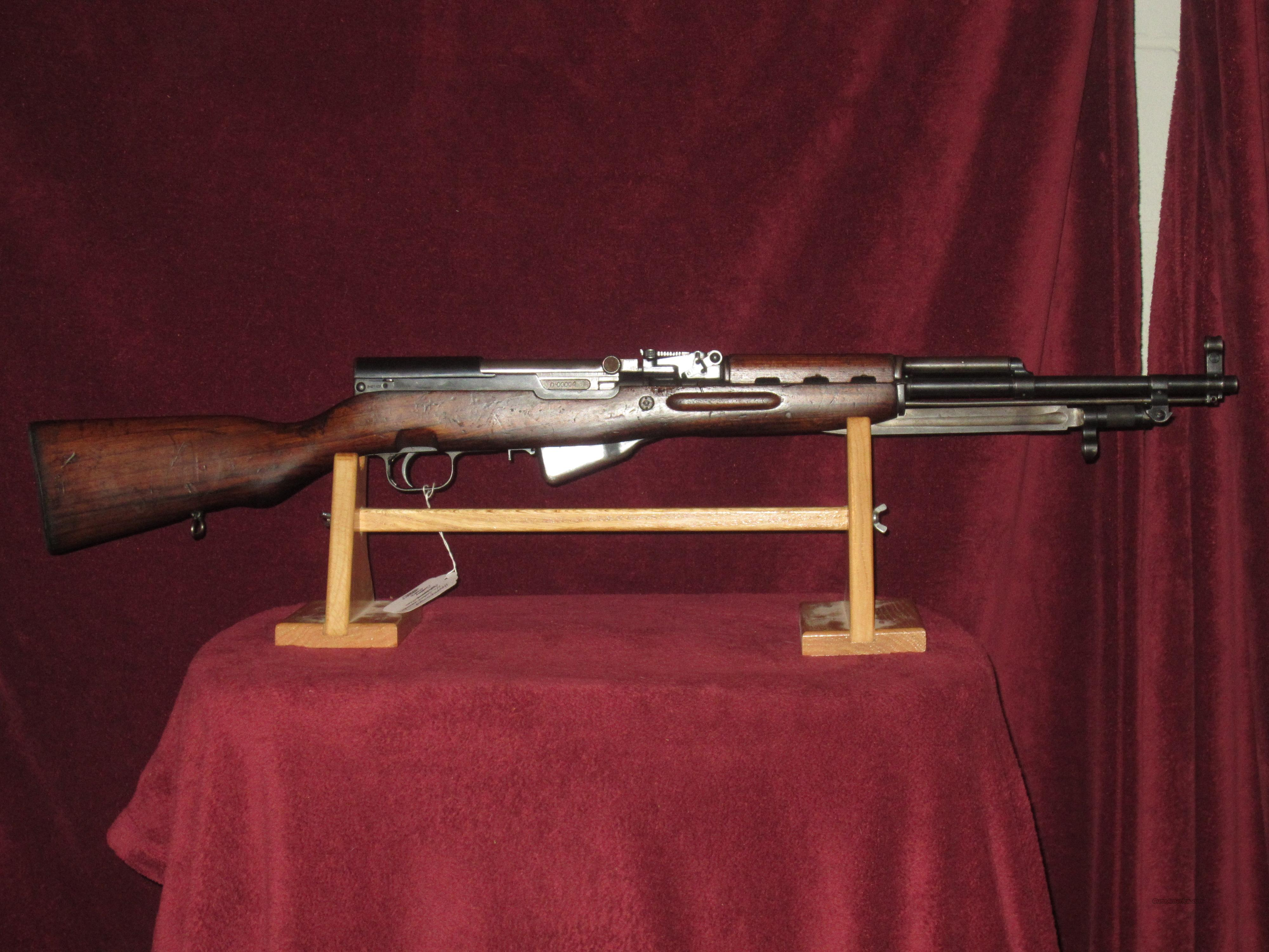 (((SOLD)))SKS MODEL 59/66 7.62X39  Guns > Rifles > SKS Rifles