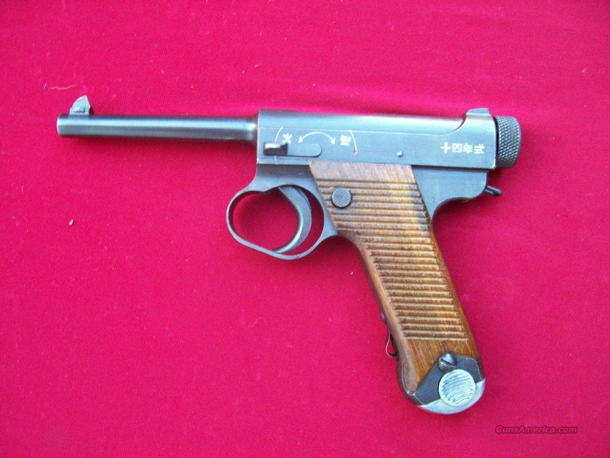 Japanese Nambu type 14  Guns > Pistols > Military Misc. Pistols Non-US