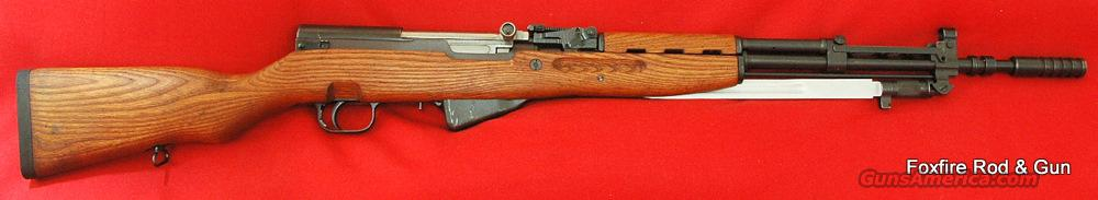 Yugoslavian PAP 59/66 A1 SKS Carbine / 1977 Mfg / C&R.  Guns > Rifles > SKS Rifles