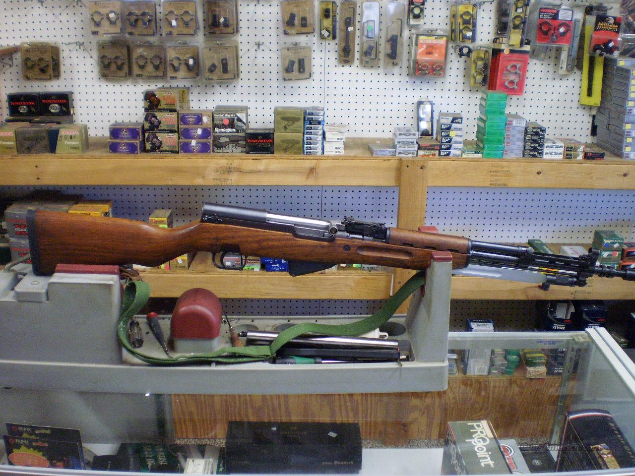 YUGO 59/66 SKS  Guns > Rifles > SKS Rifles