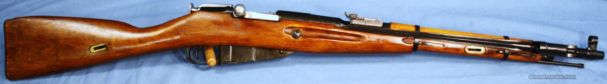 Mosin-Nagant M44 WWII Soviet Army Bolt Action Rifle 7.62x54R  Guns > Rifles > Mosin-Nagant Rifles/Carbines