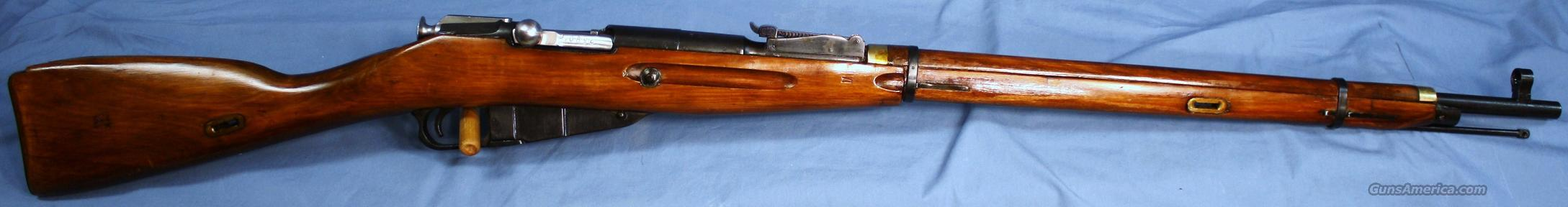 Mosin-Nagant 1891/30 Soviet Army Bolt Action Rifle 7.62x54R Izhevsk 1937  Guns > Rifles > Mosin-Nagant Rifles/Carbines