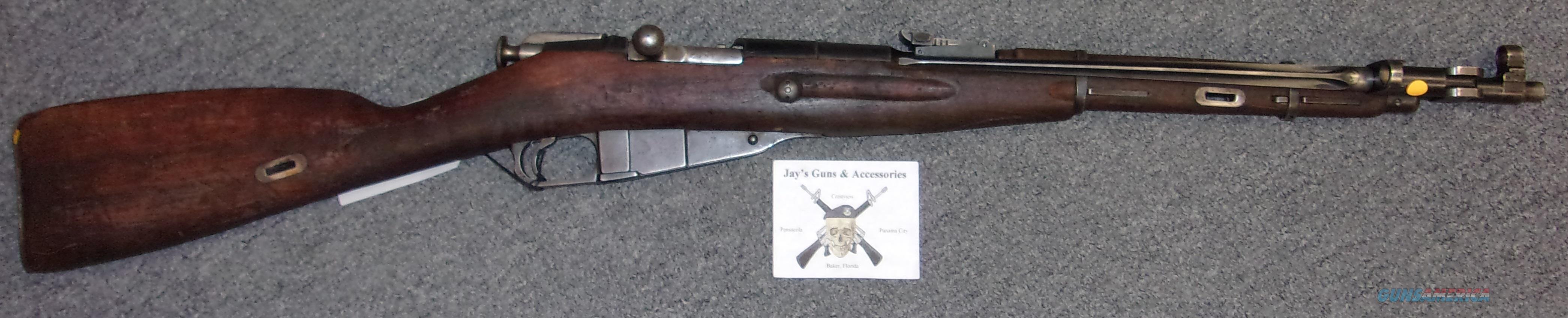 Chinese/CAI 53  Guns > Rifles > Century International Arms - Rifles > Rifles