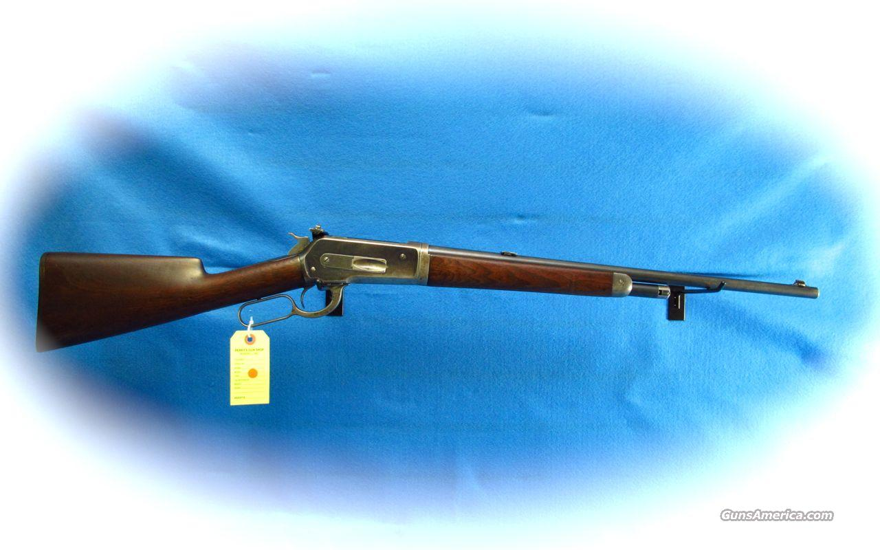 Winchester Model 1886 Lever Action Rifle 45-70 Cal. **Used**  Guns > Rifles > Winchester Rifles - Modern Lever > Other Lever > Pre-64