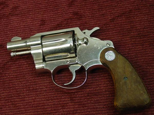 COLT DETECTIVE SPECIAL .38SPL.  2-INCH - NICKEL - EXCELLENT !  Guns > Pistols > Colt Double Action Revolvers- Modern