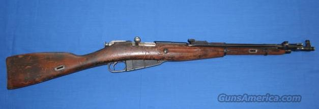 Chinese M53 7.62 x 54R Carbine Rifle w/Folding Bayonet  Guns > Rifles > Mosin-Nagant Rifles/Carbines