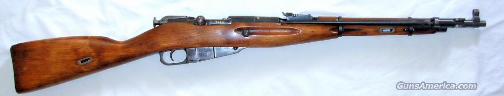 Type 53 Chinese Carbine IN NRA EXCELENT CONDITION  Guns > Rifles > Mosin-Nagant Rifles/Carbines