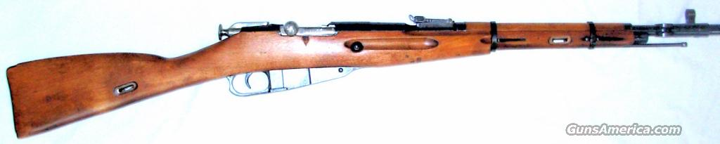 1944 Soviet Mosin Nagant M44 VETERAN!  Guns > Rifles > Mosin-Nagant Rifles/Carbines