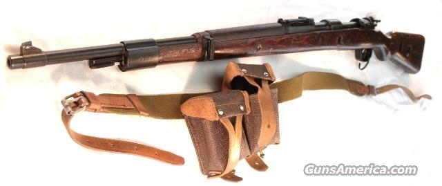 WWII German 98 Mauser 8mm Sauer & Sohn Manufacture Russian Arsenal Refin. Laminate 1940 Waffenamt Marked 8x57 Army  Guns > Rifles > Mauser Rifles > German