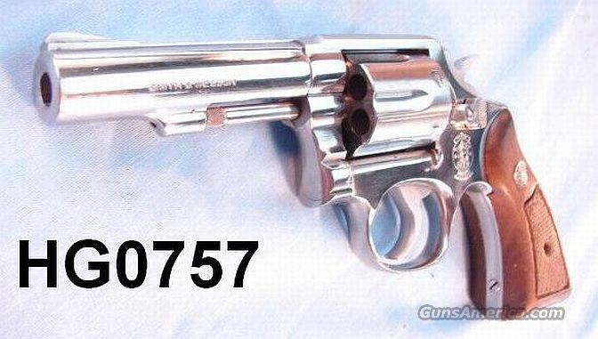 S&W .38 Spl +P 64-5 SS HB 4 in VG 1991  Guns > Pistols > Smith & Wesson Revolvers > Full Frame Revolver