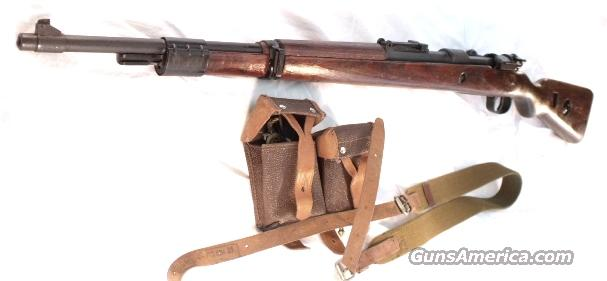 WWII German 98 Mauser 8mm Russian Capture Laminate VG Sauer 1937  Guns > Rifles > Military Misc. Rifles Non-US > Other