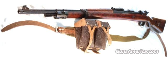 WWII German 98 Mauser 8mm AG Oberndorf Manufacture Russian Arsenal Refin. Laminate VG-Exc 1940 Waffenamt Marked 8x57 Army  Guns > Rifles > Mauser Rifles > German