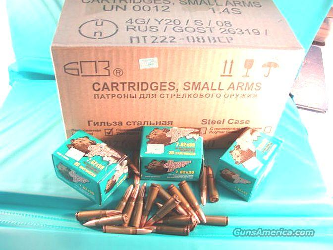 Ammo: 7.62 x 39 FMJ 500 round Case of 25 Boxes Barnaul Russian 7.62x39 AK SKS Ammunition Cartridges 122 grain Full Metal Jacket Steel Case  Non-Guns > Ammunition