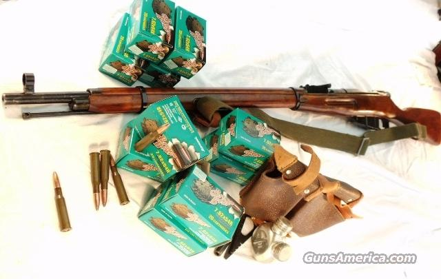 7.62 Russian Package Deal: Rifle & 200 Rounds Soft Point Ammo Exc. Cond.   Guns > Rifles > Mosin-Nagant Rifles/Carbines