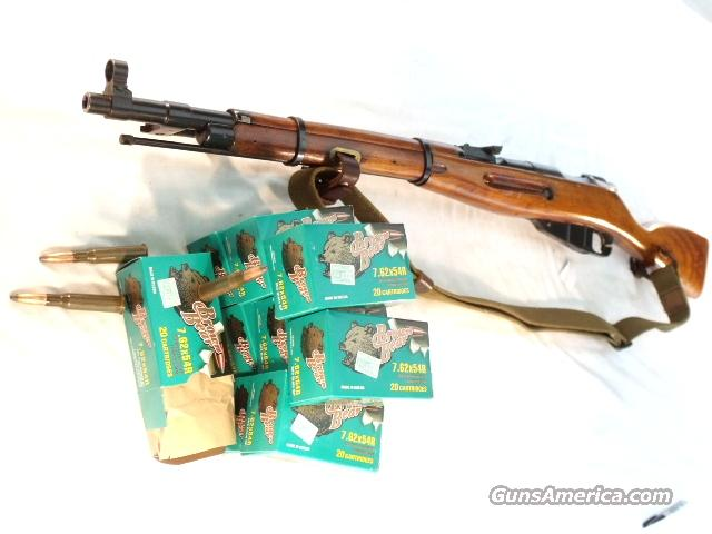 Russian 7.62 Carbine VG-Exc Arsenal Refin w/200 rounds Ammo  Guns > Rifles > Century Arms International (CAI) - Rifles > Rifles