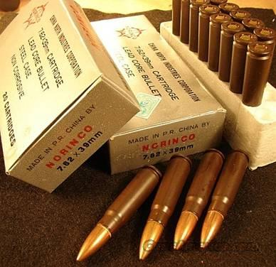 Ammo: Norinco 7.62 x 39 Chinese Military Fresh Early 1990s  Non-Guns > Ammunition