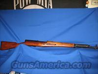 WWII Russian SVT-40 Tokarev rifle rig  Guns > Rifles > Military Misc. Rifles Non-US > Other